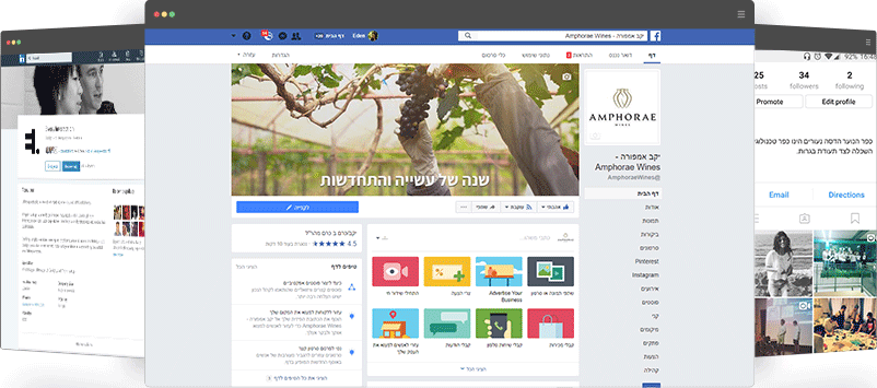 ניהול עמודי פייסבוק