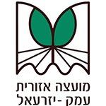 מועצה איזורית עמק יזרעאל